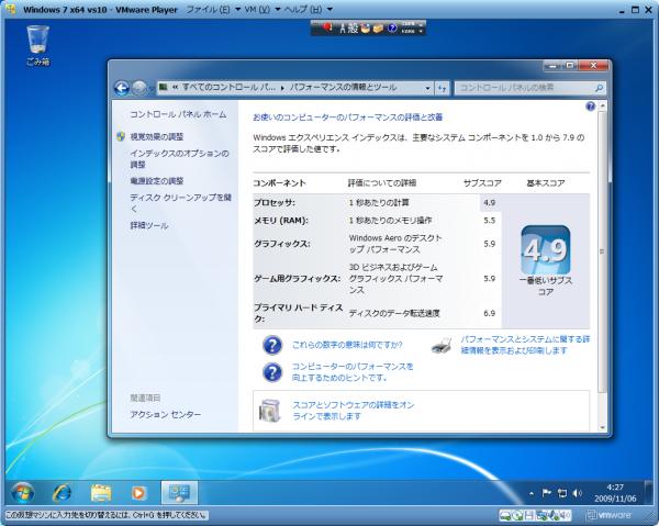 vmwarePlayer3AndWin7x64