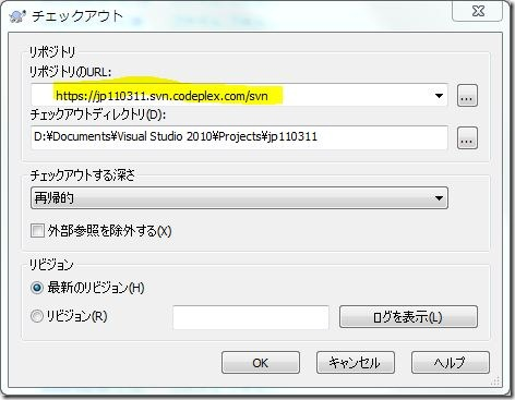 jp110311_02