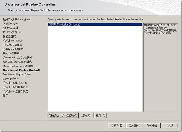 "ss024 - SQL Server ""Denali"" CTP3 Setup"