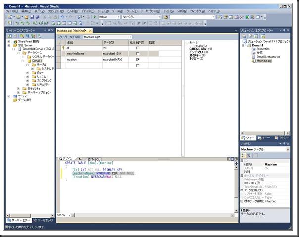 ss039 - Denali1 - Microsoft Visual Studio Juneau 1