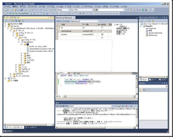 ss039 - Denali1 - Microsoft Visual Studio Juneau 2