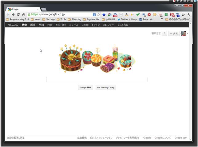 SnapCrab_Google - Google Chrome_2012-8-4_22-18-22_No-00
