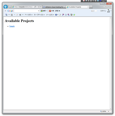 SnapCrab_Available Projects - Windows Internet Explorer_2012-9-25_22-4-25_No-00