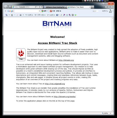 SnapCrab_BitNami Trac Stack - Windows Internet Explorer_2012-9-25_22-4-16_No-00