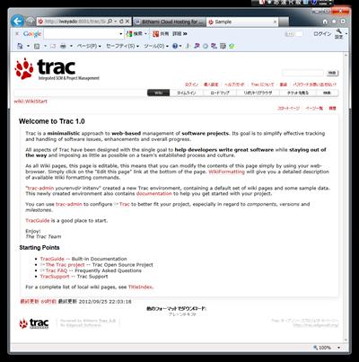 SnapCrab_Sample - Windows Internet Explorer_2012-9-25_22-4-40_No-00