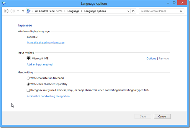 SnapCrab_Language options_2012-10-26_22-35-20_No-00