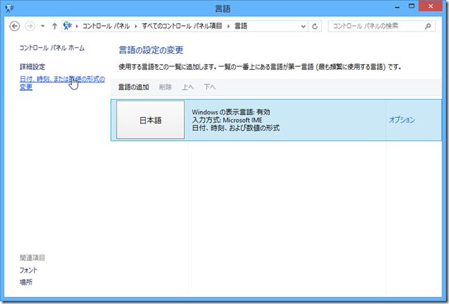 SnapCrab_言語_2012-10-26_22-1-53_No-00