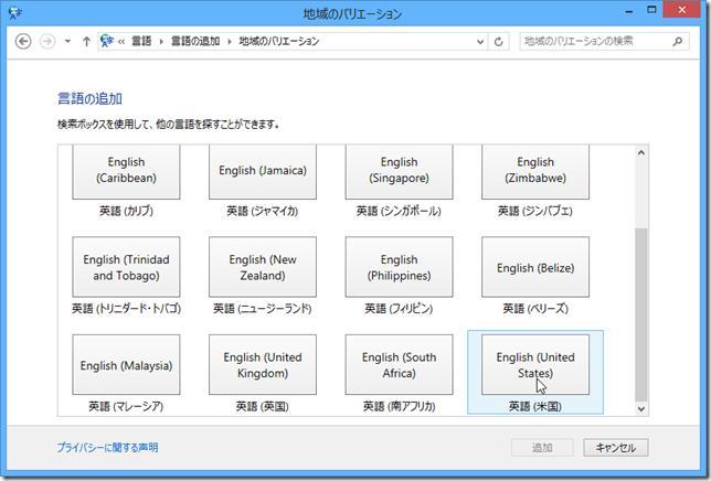 SnapCrab_地域のバリエーション_2012-10-26_22-18-25_No-00