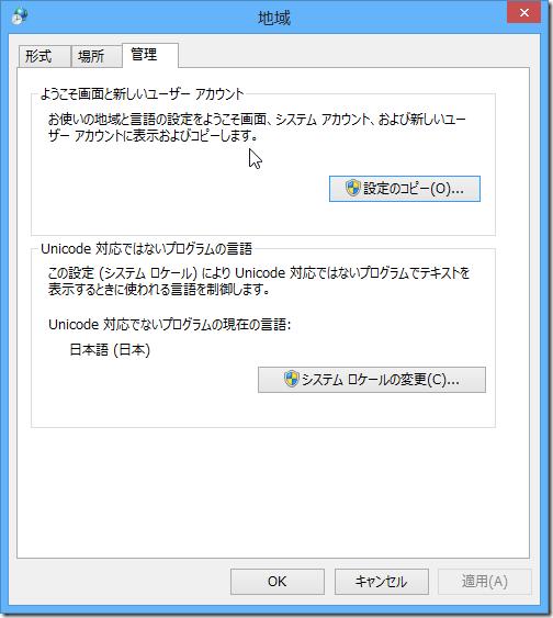 SnapCrab_地域_2012-10-26_22-2-4_No-00