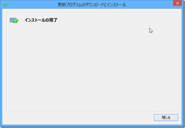 SnapCrab_更新プログラムのダウンロードとインストール_2012-10-26_22-21-30_No-00