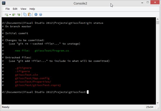 SnapCrab_Console2_2012-12-2_22-52-59_No-00