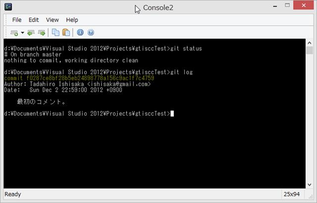 SnapCrab_Console2_2012-12-2_23-1-40_No-00