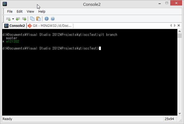 SnapCrab_Console2_2012-12-2_23-21-1_No-00