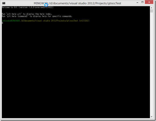 SnapCrab_MINGW32ddocumentsvisual studio 2012ProjectsgtisccTest_2012-12-2_23-44-11_No-00