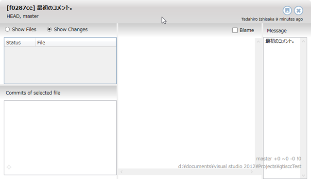 SnapCrab_ddocumentsvisual studio 2012ProjectsgtisccTest (master)_2012-12-2_23-8-8_No-00