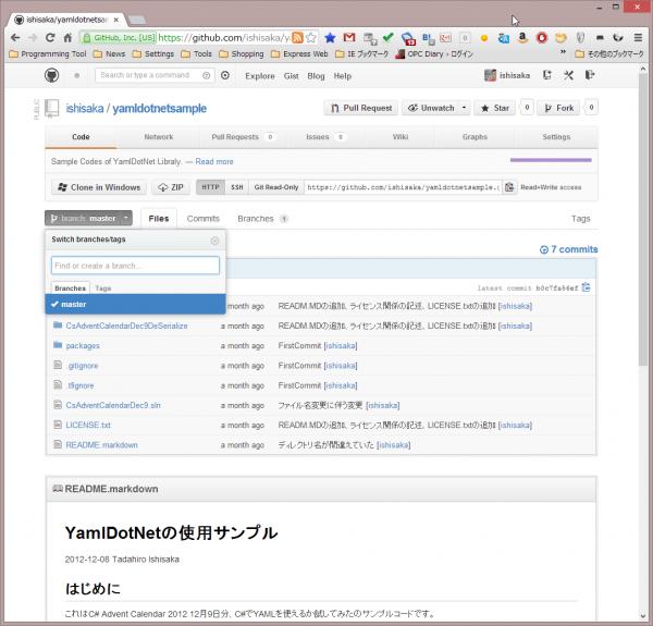 SnapCrab_ishisakayamldotnetsample · GitHub - Google Chrome_2013-1-10_7-17-32_No-00