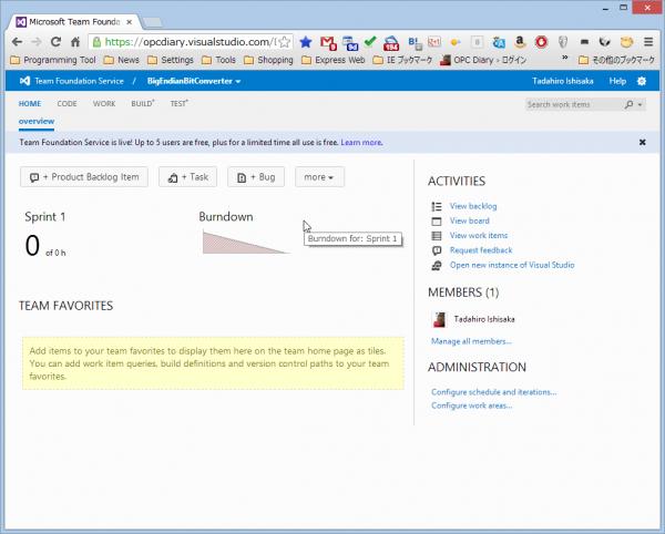SnapCrab_Microsoft Team Foundation Server - Google Chrome_2013-1-31_7-23-39_No-00