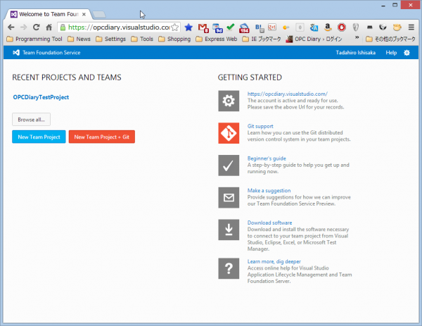 SnapCrab_Welcome to Team Foundation Service - Microsoft Team Foundation Server - Google Chrome_2013-1-31_7-19-29_No-00