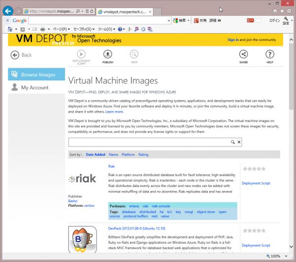 SnapCrab_httpvmdepotmsopentechcomListIndex - Windows Internet Explorer_2013-1-10_6-26-33_No-00