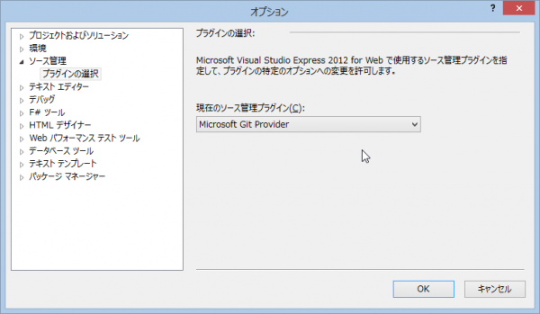 SnapCrab_オプション_2013-1-31_21-33-54_No-00