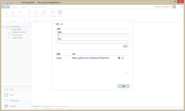 SnapCrab_GitTestWM3 - Microsoft WebMatrix_2013-3-22_23-32-0_No-00