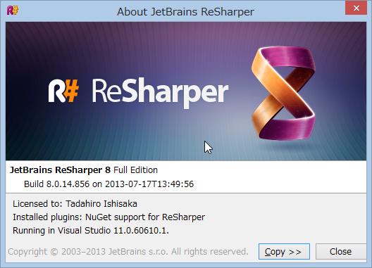 SnapCrab_About JetBrains ReSharper_2013-7-19_7-31-33_No-00