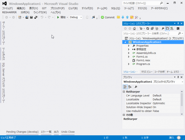 SnapCrab_WindowsApplication1 - Microsoft Visual Studio_2013-8-9_21-28-21_No-00