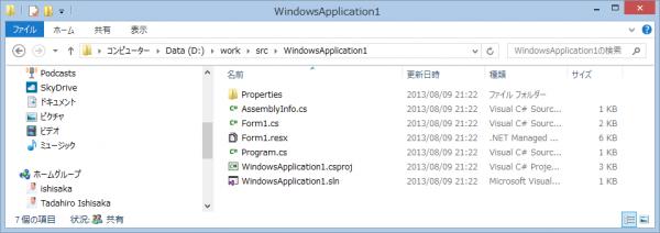 SnapCrab_WindowsApplication1_2013-8-9_21-25-25_No-00