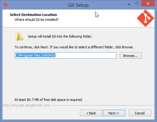 SnapCrab_Git Setup_2013-10-14_14-54-32_No-00
