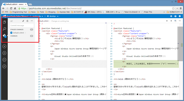 SnapCrab_Defaultcshtml - wwwroot - Visual Studio Online Monaco - Google Chrome_2013-11-14_1-12-14_No-00