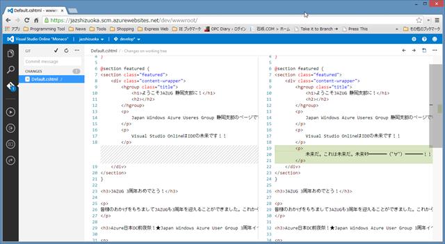 SnapCrab_Defaultcshtml - wwwroot - Visual Studio Online Monaco - Google Chrome_2013-11-14_1-9-35_No-00