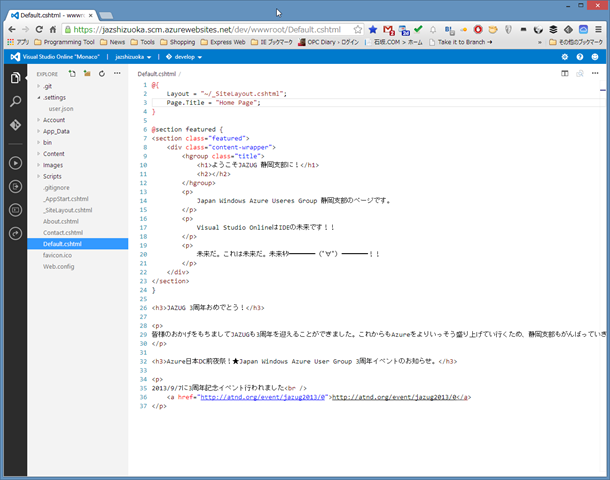 SnapCrab_Defaultcshtml - wwwroot - Visual Studio Online Monaco - Google Chrome_2013-11-14_7-40-1_No-00