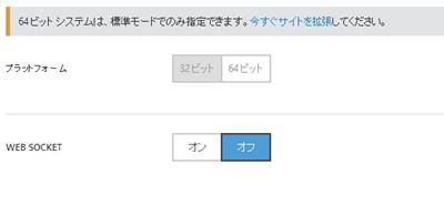 SnapCrab_NoName_2013-11-5_6-43-52_No-00