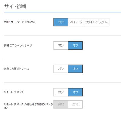 SnapCrab_NoName_2013-11-5_6-45-24_No-00