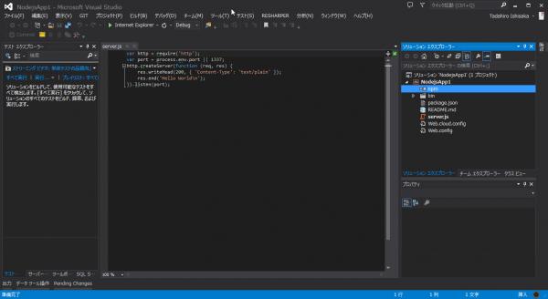 SnapCrab_NodejsApp1 - Microsoft Visual Studio_2013-11-22_6-56-31_No-00