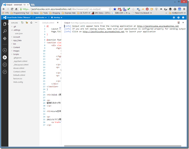 SnapCrab_Output - wwwroot - Visual Studio Online Monaco - Google Chrome_2013-11-14_7-47-23_No-00