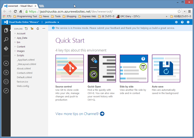 SnapCrab_wwwroot - Visual Studio Online Monaco - Google Chrome_2013-11-14_0-55-33_No-00