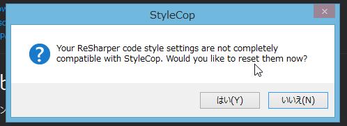 SnapCrab_スタート ページ - Microsoft Visual Studio_2013-11-27_20-23-3_No-00_01