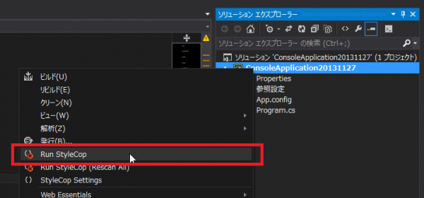 SnapCrab_ConsoleApplication20131127 - Microsoft Visual Studio_2013-11-27_20-38-19_No-00_01