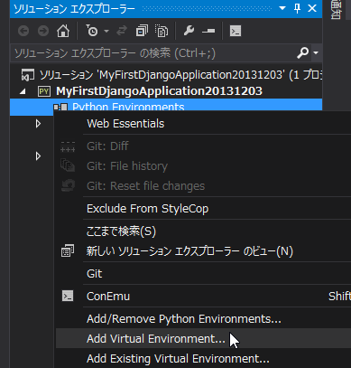 SnapCrab_MyFirstDjangoApplication20131203 - Microsoft Visual Studio_2013-12-1_21-48-11_No-00_01
