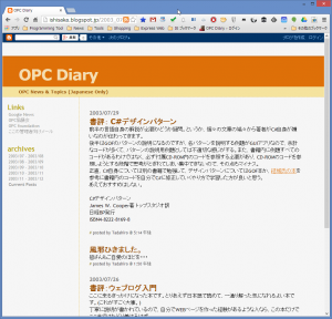 SnapCrab_OPC Diary - Google Chrome_2013-12-23_16-15-50_No-00