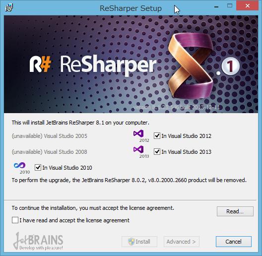 SnapCrab_ReSharper Setup_2013-12-16_6-56-0_No-00
