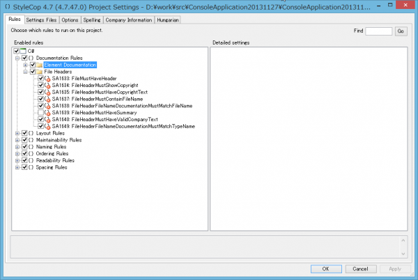 SnapCrab_StyleCop 47 (47470) Project Settings - DworksrcConsoleApplication20131127ConsoleApplication20131127S_2013-11-27_23-19-19_No-00