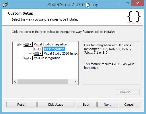SnapCrab_StyleCop 47470 Setup_2013-11-27_20-16-6_No-00