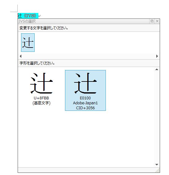 IVS20140217_2