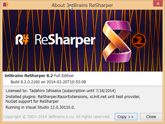 Reshaper 8.2 About Window