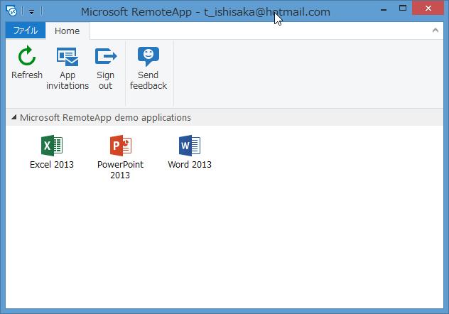 SnapCrab_Microsoft RemoteApp - t_ishisaka@hotmailcom_2014-5-16_1-45-44_No-00