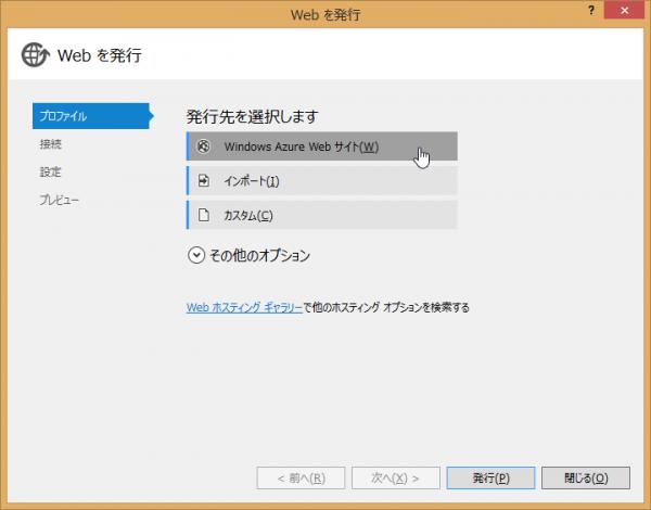 SnapCrab_Web を発行_2014-5-1_21-22-28_No-00