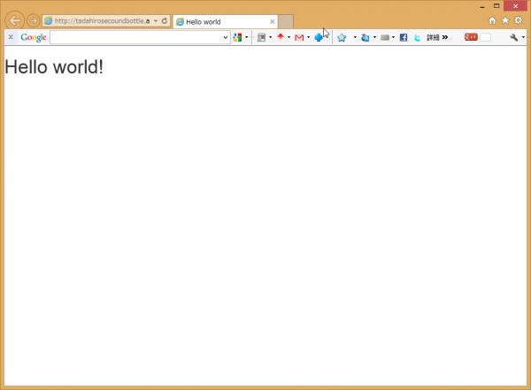 SnapCrab_Hello world - Internet Explorer_2014-5-1_21-57-56_No-00
