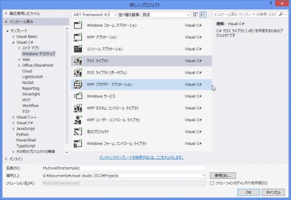 SnapCrab_新しいプロジェクト_2014-6-27_23-0-32_No-00